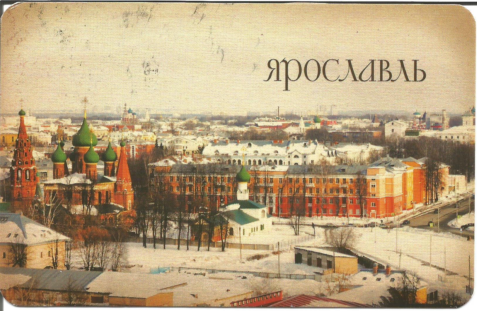 pohled-rusko-jaroslav-1